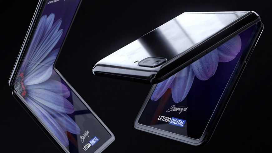 smartfon 7