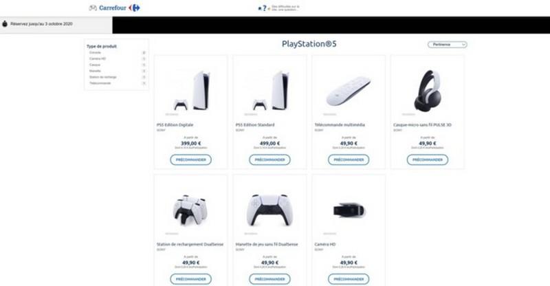 СМИ рассекретили ценник PlayStation 5