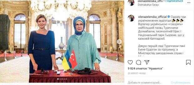 Елена Зеленская в стильном платье посетила дворец османских султанов в Турции. Фото -