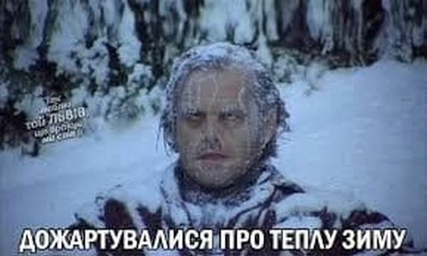 Соцсети фотожабами отреагировали на похолодание в Украине