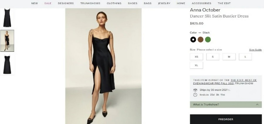 Тина Кароль подчеркнула фигуру платьем от украинского бренда за 600 долларов