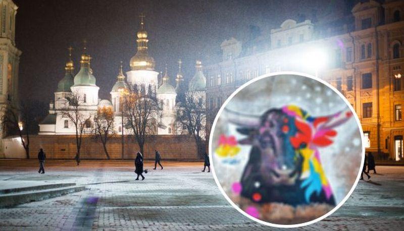 В центре Киева 2021 году посвятили красочный мурал. Фото -