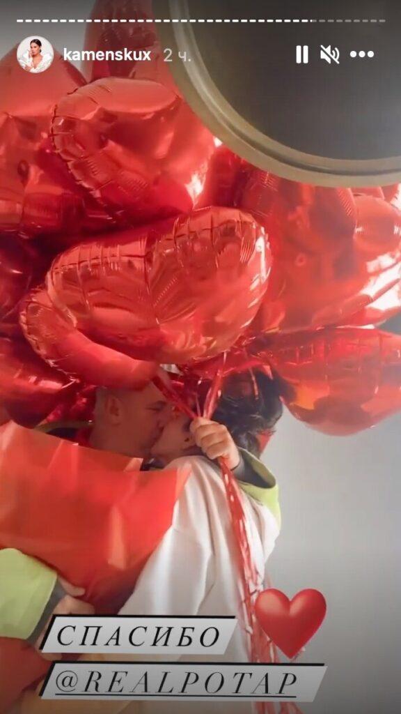 Потап и Настя Каменских показали, как отметили День святого Валентина