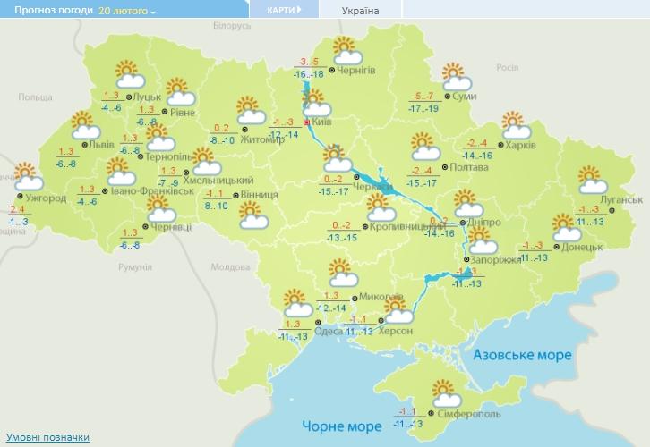 В Украине, несмотря на потепление, сохранятся ночные морозы