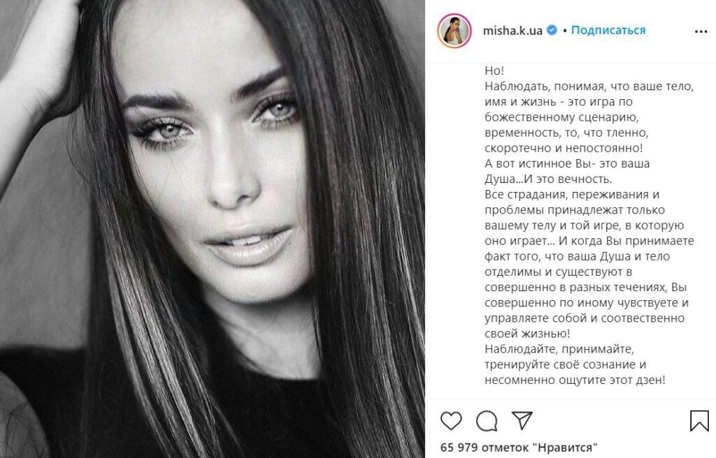 Ксения Мишина и Александр Эллерт подогрели слухи о расставании