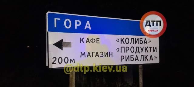 Под Киевом перевернулась легковушка: в автомобиле было 10 человек
