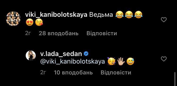 Словно не рожала: жена Зинченко Влада Седан показала фигуру через 10 дней после родов