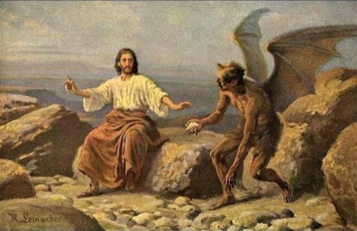 хришћанство
