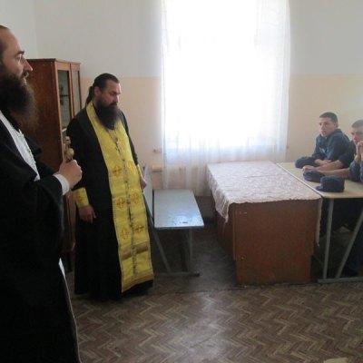 La 1 iunie 2018, a avut loc o întâlnire a clerului cu tinerii instituției educative Serviciul Penitenciar de Stat al Ministerului Justiției Republicii Moldovenești Transnistrene în sat. Alexandrovka