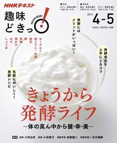 https://www.nhk-book.co.jp/detail/000062287212016.html
