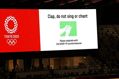 The inauguration of Tokyo 2020 was held in July 2021. There was a ban on singing on the spot.