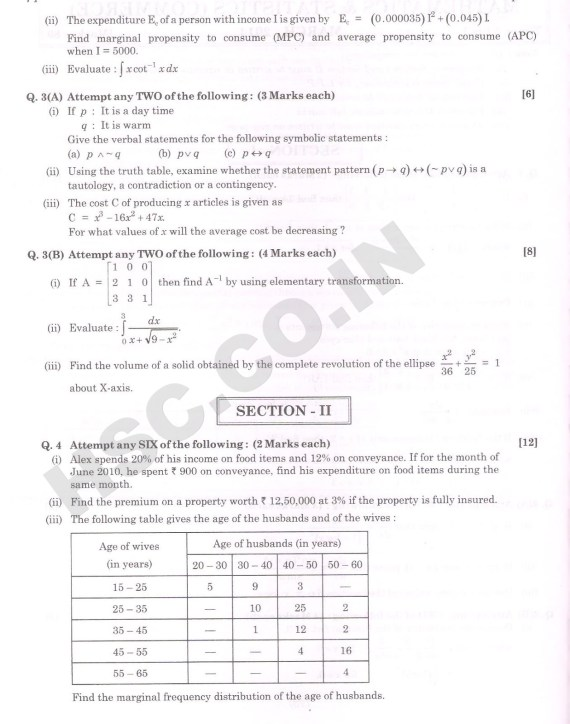 maths comer hsc march 2014 2