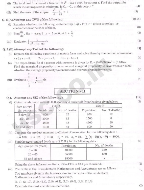 maths comer hsc oct 2014 2