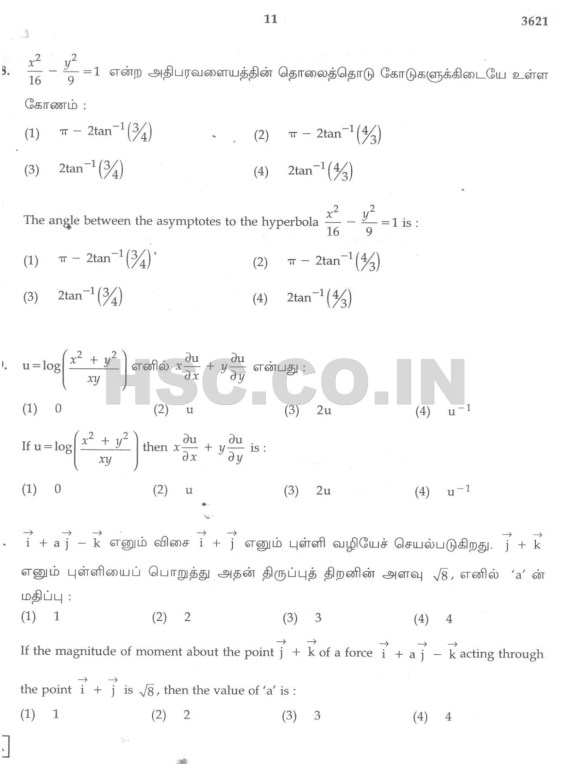 TN Maths sep 2013-10