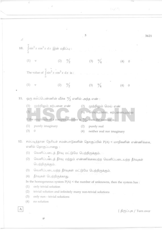 TN Maths sep 2013-4