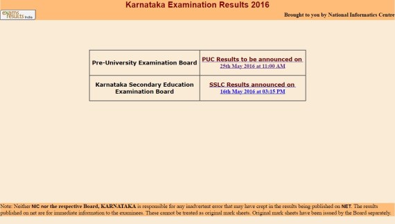 karnataka exam 12th result 2016