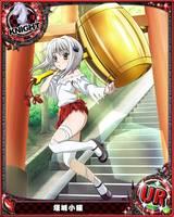 【巫女】塔城 小貓 - 【モバゲー】ハイスクールD×D カード攻略wiki