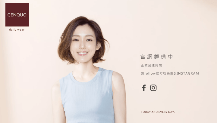 GENQUO|淺談藝人自創品牌電商創業 (上集)
