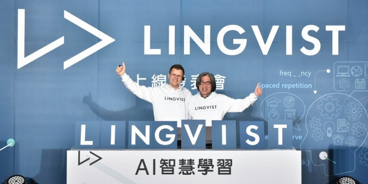 lingvist 學英文 app