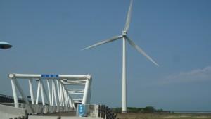 美麗的風車