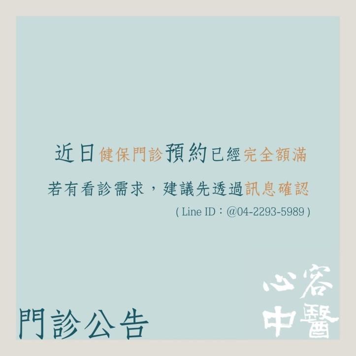 u531200230c1ee2777464f8bfba2dac69-1_1522236989533
