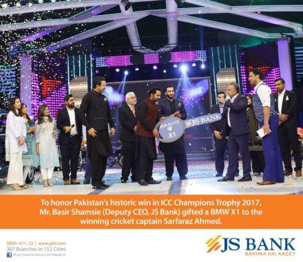 JS Bank honored Sarfaraz after CT17 triumph