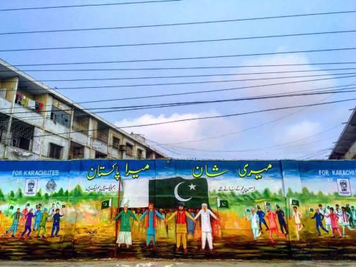 Meri Shaan Mera Pakistan (My Pride My Pakistan)