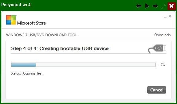 Microsoft - Windows 7 USB Download Tool.4