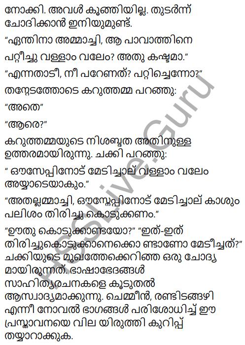 10th Malayalam Notes Adisthana Padavali