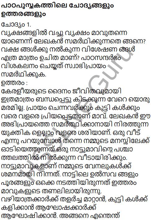 Kochuchakkarachi Malayalam Notes 10th