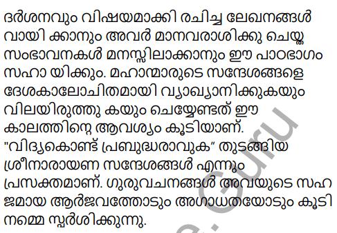 Adisthana Padavali Malayalam Standard 10 Solutions Unit 2 Chapter 4 Sree Narayana Guru 23