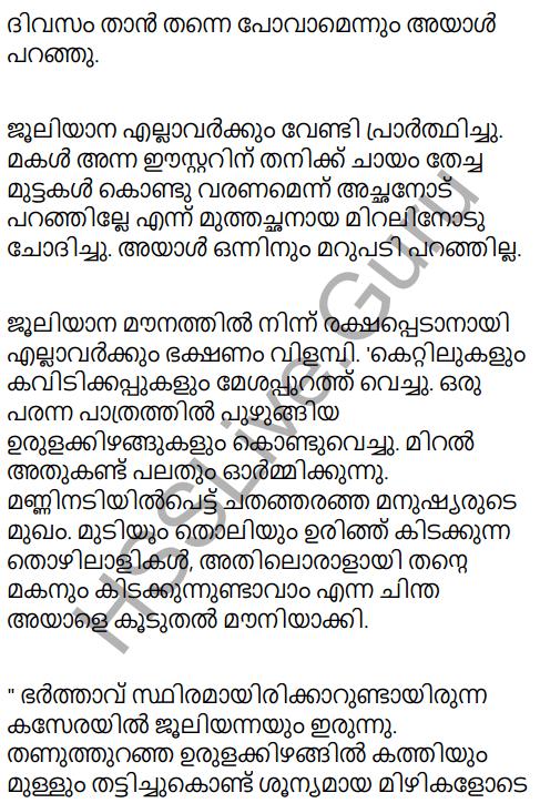Kerala Padavali Malayalam Standard 10 Solutions Unit 5 Chapter 1 Urulakkilann Tinnunnavar 26