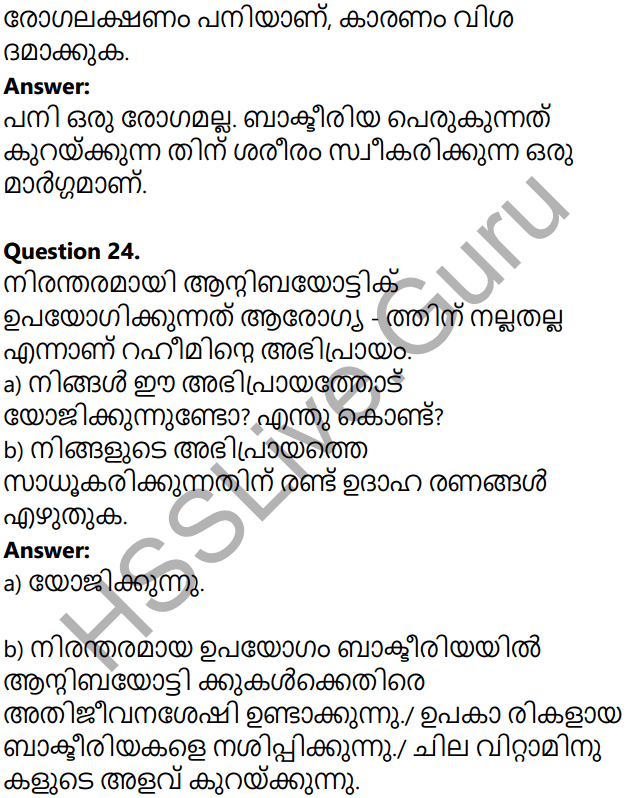 Kerala Syllabus 10th Standard Biology Solutions Chapter 5 Soldiers of Defense in Malayalam 48