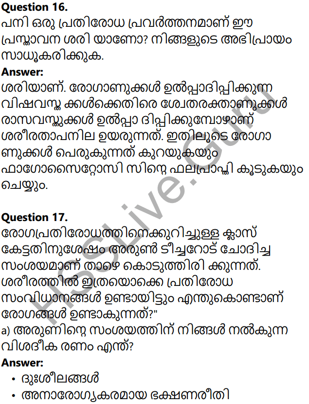 Kerala Syllabus 10th Standard Biology Solutions Chapter 5 Soldiers of Defense in Malayalam 60