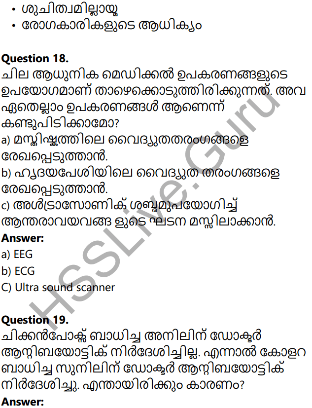 Kerala Syllabus 10th Standard Biology Solutions Chapter 5 Soldiers of Defense in Malayalam 61