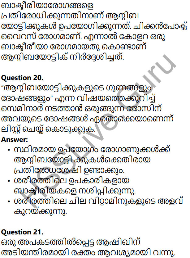 Kerala Syllabus 10th Standard Biology Solutions Chapter 5 Soldiers of Defense in Malayalam 62