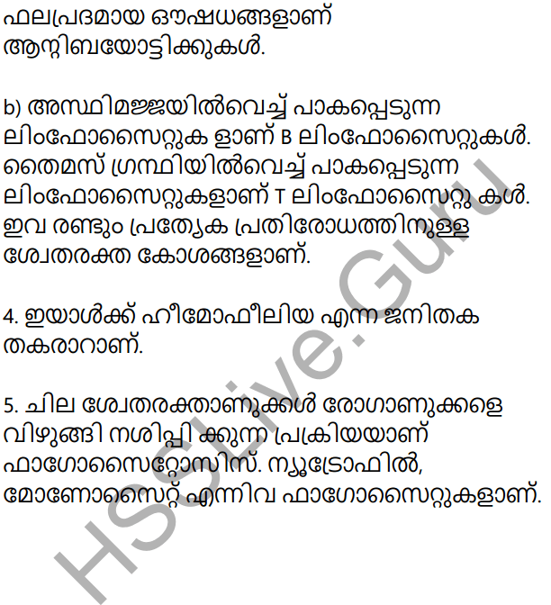 Kerala Syllabus 10th Standard Biology Solutions Chapter 5 Soldiers of Defense in Malayalam 77