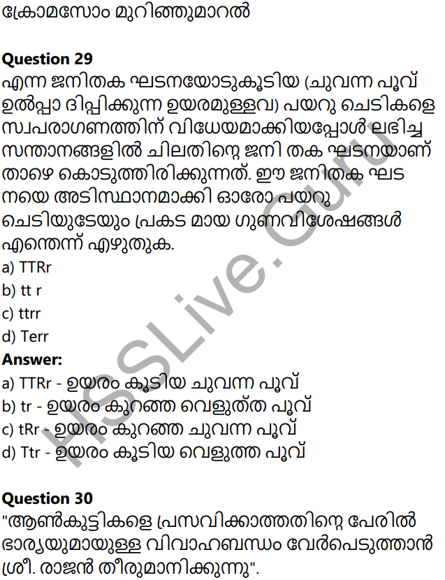 Kerala Syllabus 10th Standard Biology Solutions Chapter 6 Unravelling Genetic Mysteries in Malayalam 47