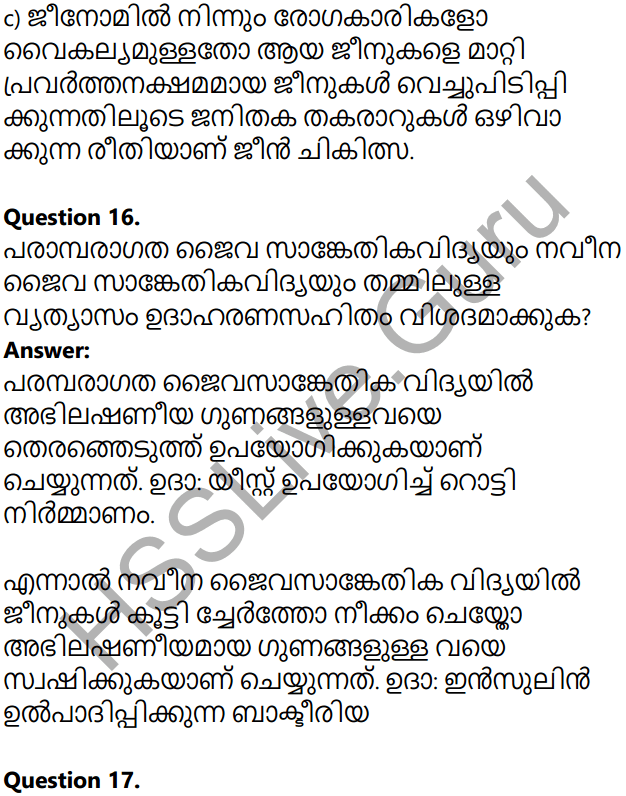 Kerala Syllabus 10th Standard Biology Solutions Chapter 7 Genetics for the Future in Malayalam 40