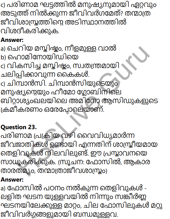 Kerala Syllabus 10th Standard Biology Solutions Chapter 8 The Paths Traversed by Life in Malayalam 70
