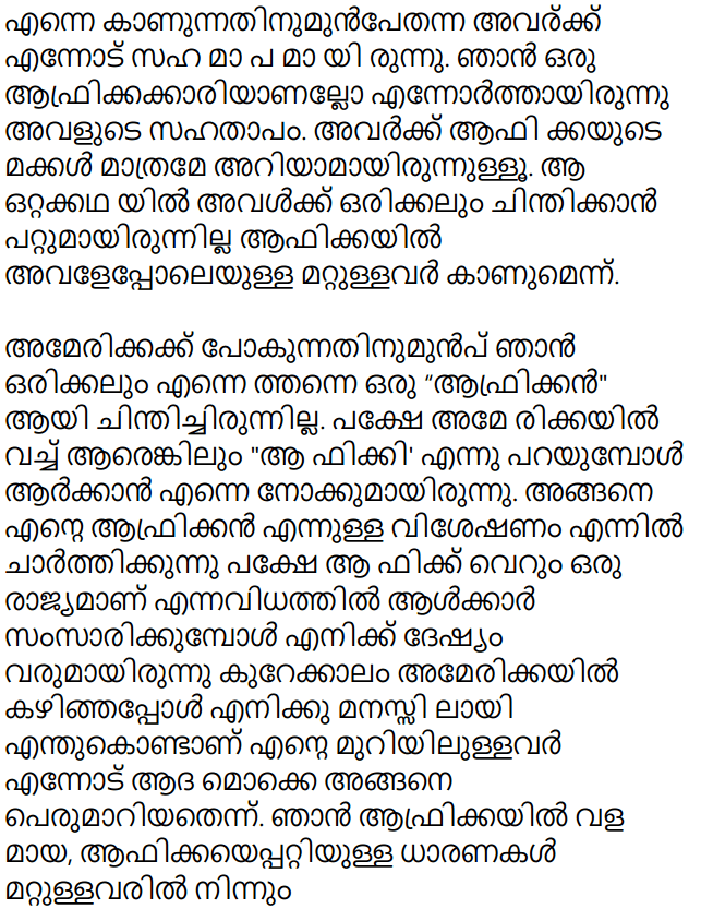 Kerala Syllabus 10th Standard English Solutions Unit 3 Chapter 3 The Danger of a Single Story 11