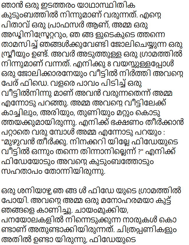 Kerala Syllabus 10th Standard English Solutions Unit 3 Chapter 3 The Danger of a Single Story 9