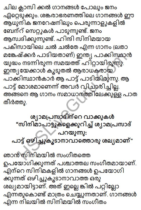 Plus One Malayalam Textbook Answers Unit 2 Kalca 11