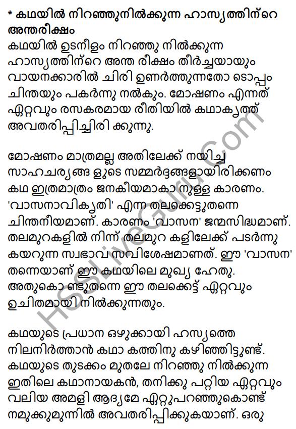 Plus One Malayalam Textbook Answers Unit 4 Chapter 4 Vasanavikrithi 22