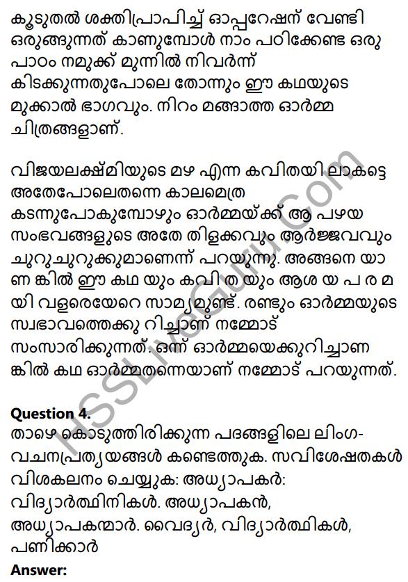 Plus One Malayalam Textbook Answers Unit 4 Chapter 6 Shasthrakriya 12