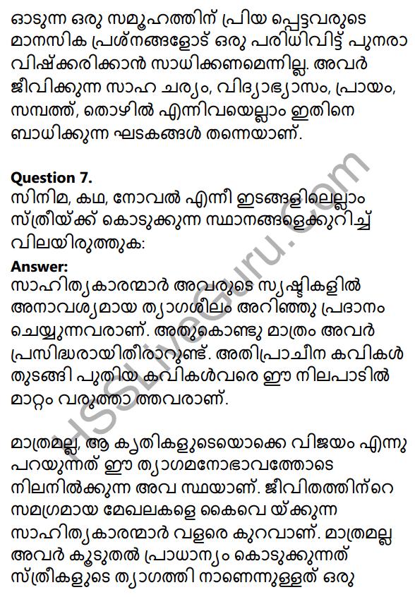 Plus One Malayalam Textbook Answers Unit 4 Chapter 6 Shasthrakriya 24