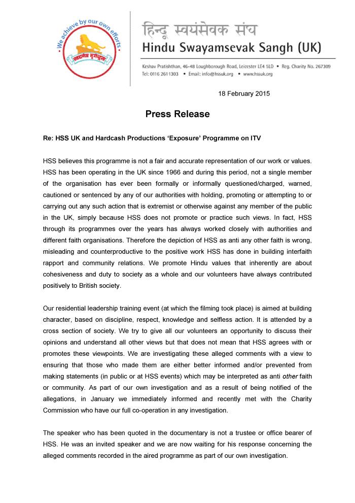 HSS UK Press Release: HSS UK on Hardcash Documentary 18 Feb 15
