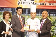 MasterChefSalon074