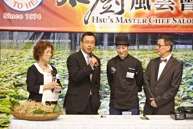 MasterChefSalon078