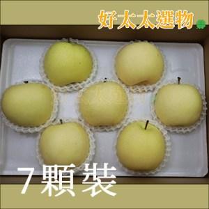 梨山 如玉梨 7顆禮盒裝